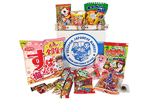 Freedom Japanese Candy Box